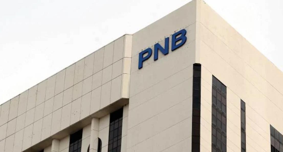 PNB memperkenal Pengeluaran ASB Secara online