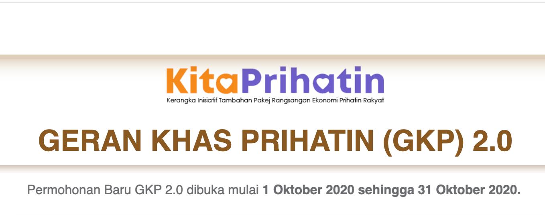 Permohonan GKP 2.0 Geran Khas Prihatin 2020 (Bantuan RM3000)